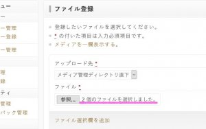 25_fileup.jpg