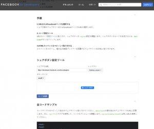 01-14Facebook.jpg