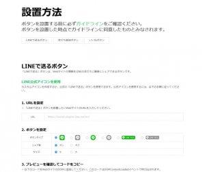 01-14LINE.jpg